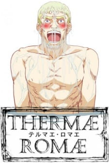 Thermae Romae