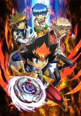 Metal Fight Beyblade Zero G Episode 1