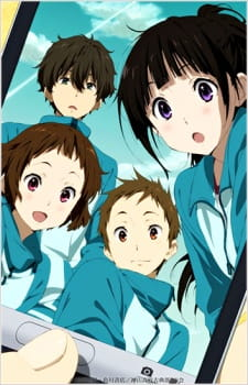 Hyouka