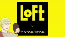 Thermae Romae: Thermae Romae x LOFT Collaboration