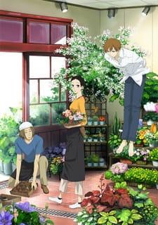 Natsuyuki Rendezvous picture
