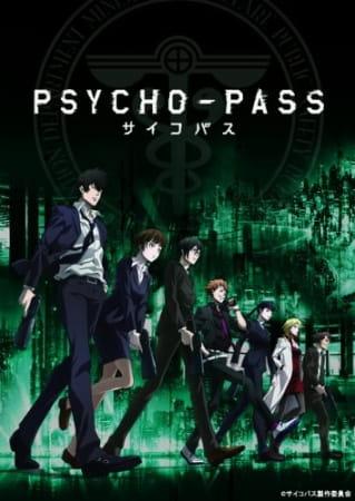Psycho Pass Myanimelistnet