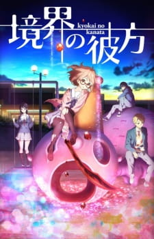 Kyoukai no Kanata Episode 0: Shinonome OVA Subtitle Indonesia