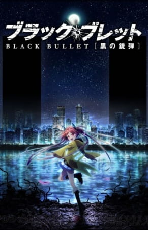 Black Bullet Sub indonesia
