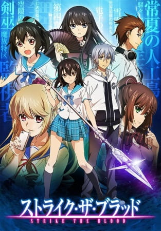 Strike the Blood Subtitle Indonesia