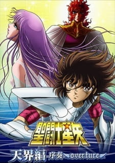 Saint Seiya: The Heaven Chapter - Overture