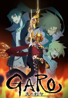 Garo: Honoo no Kokuin