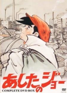 Les 100 meilleurs animes du XXe siècle, selon Animage 64671
