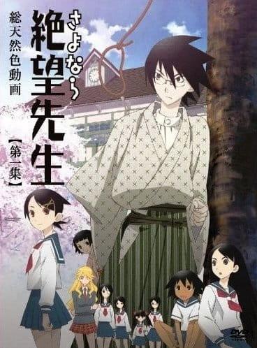 Sayonara Zetsubou Sensei (Complete Batch) (480p|70MB)