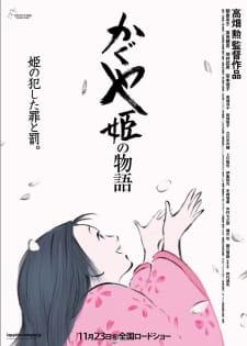 http://cdn.myanimelist.net/images/anime/5/65925.jpg