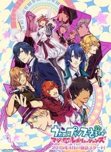 Lista de Animes: Abril 2015 68435