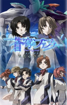 Soukyuu no Fafner: Dead Aggressor – Exodus Episode 01-13 [END] Subtitle Indonesia