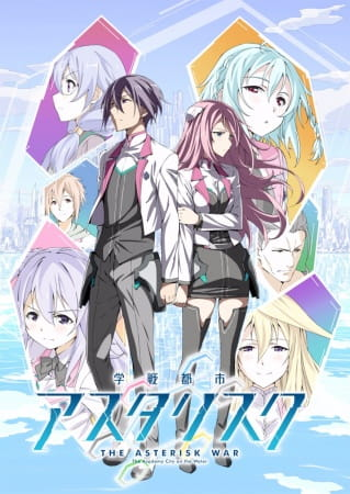 Gakusen Toshi Asterisk [Batch] Subtitle Indonesia