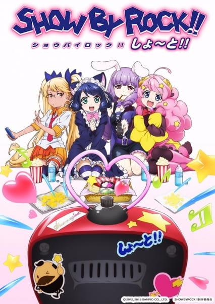 http://cdn.myanimelist.net/images/anime/5/78322l.jpg