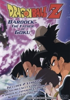 Dragon Ball Z Special 1: Tatta Hitori no Saishuu Kessen - Freezer ni Idonda Z Senshi Son Goku no Chi