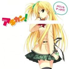 Akikan! picture