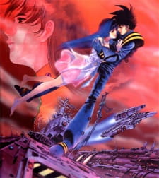 Macross: Do You Remember Love? picture
