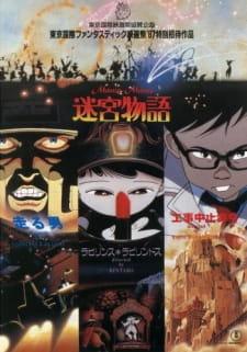 Manie-Manie: Meikyuu Monogatari