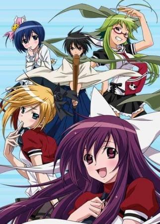 Asu no Yoichi! (Complete Batch) (Episode 1 - 12)