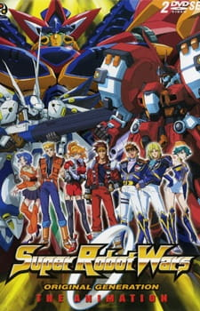Super Robot Taisen OG: The Animation