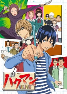 Bakuman.