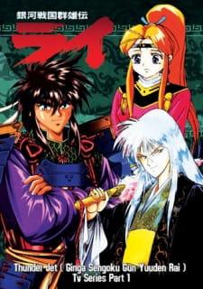 http://cdn.myanimelist.net/images/anime/6/30829.jpg