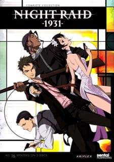 Senkou No Night Raid - Senkou No Night Raid 2010 Poster