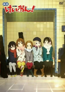 K-On! (Movie)
