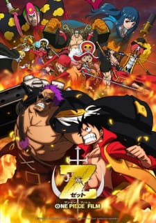 Đảo Hải Tặc Movie: One Piece Film Z 2012 - One Piece Movie 2012: One Piece Film Z 2012