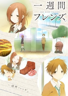 Isshuukan Friends - Isshuukan Friends 2014 Poster