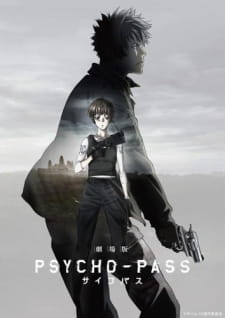 Psycho-Pass : The Movie affiche