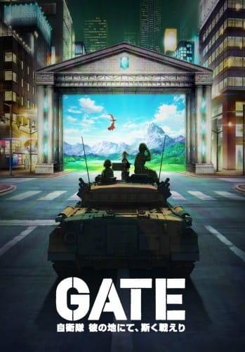 GATE :  jieitai kanochi nite, kaku tatakaeri 69851l