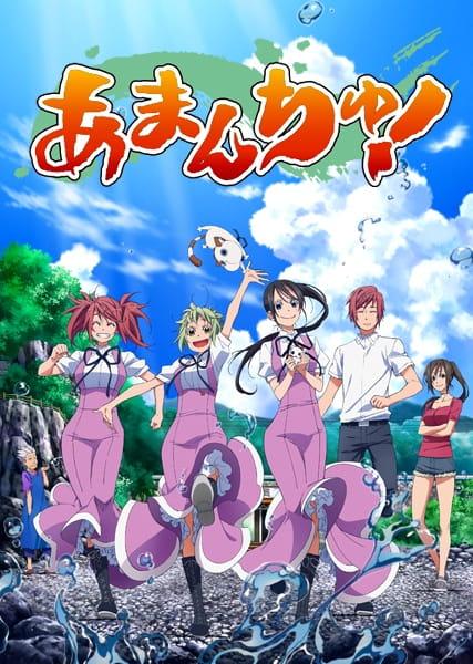 http://cdn.myanimelist.net/images/anime/6/80810l.jpg