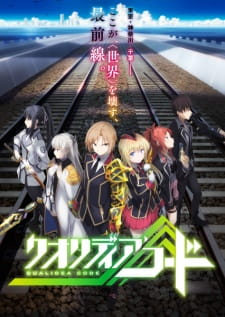 Qualidea Code Sub indonesia