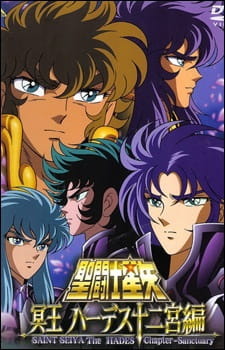 Saint Seiya: The Hades Chapter Sanctuary - Yomigaerishi Gold Saint-tachi no Shinwa