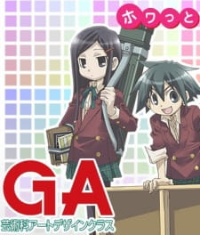 GA: Geijutsuka Art Design Class picture