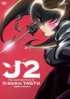 Jubei Chan The Ninja Girl 2