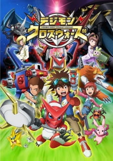 Digimon Xros Wars - Digimon Season 6 2010 Poster