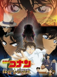 Detective Conan The Movie 10: Lễ Cầu Hồn Của Thám Tử - Detective Conan Movie 10: Requiem Of The Detectives 2006 Poster