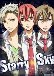 StarrySky