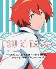 Tsuritama picture
