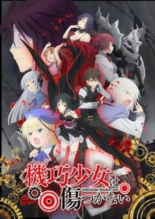 Unbreakable Machine Doll  5 Subtitle Indonesia