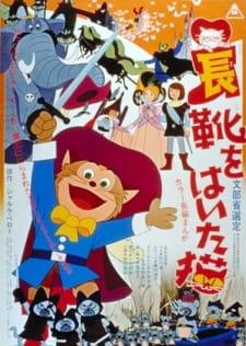 Les 100 meilleurs animes du XXe siècle, selon Animage 5415