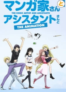 Mangaka-san To Assistant-san To The Animation