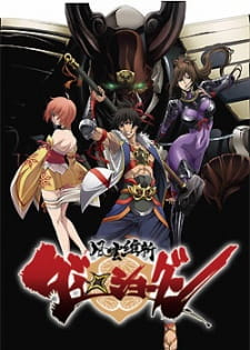 Fuun Ishin Dai Shogun [3gp] [Mp4] Subtitle Indonesia