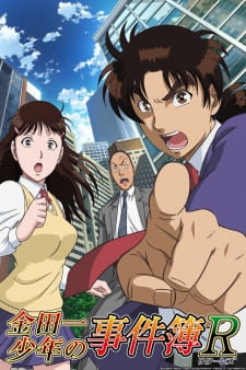 Kindaichi Shounen no Jikenbo Returns Episode 12 [3gp] [Mp4] Subtitle Indonesia