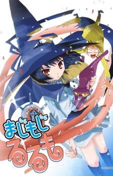 Lista de animes: Julho 2014 62197