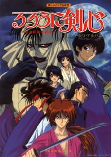 Rurouni Kenshin: Meiji Kenkaku Romantan