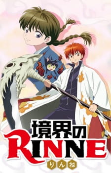 Kyoukai no Rinne Episode 01-25 [END] Subtitle Indonesia