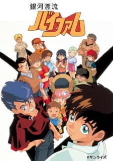 Les 100 meilleurs animes du XXe siècle, selon Animage 73992